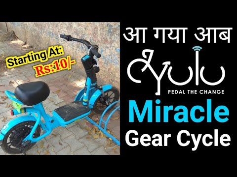 New Yulu Bikes Update All About Yulu Miracle Gear Bike How To