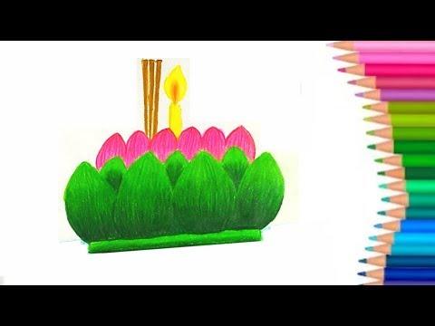How To Draw and Coloring Krathong  l วาดภาพระบายสีกระทง ตามจินตนาการ