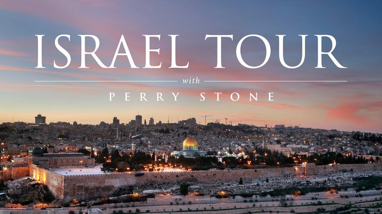 2019 Israel Tour Youtube