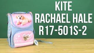 Розпакування Kite Rachael Hale 11 л для дівчаток R17-501S-2