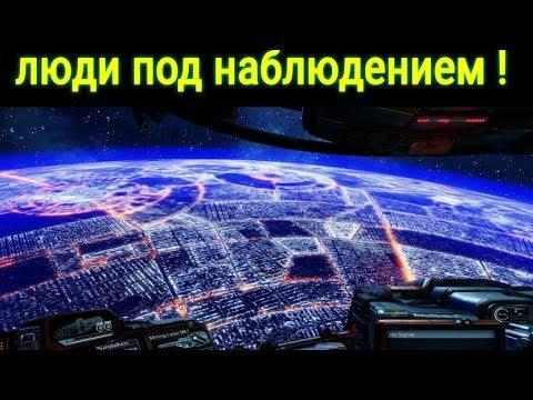 ЗЕМЛЯ БОЛЬШОЙ КОСМИЧЕСКИЙ КОРАБЛЬ ИНОПЛАНЕТЯН.