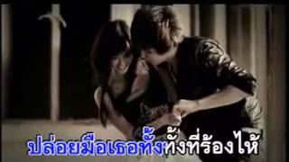 One Kiss - พายุ