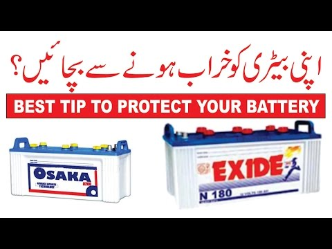 Best Tip for Long Battery Life (Urdu-Hindi)