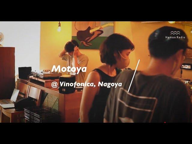 Motoya @ Vinofonica, Nagoya.  Supported by Another Radio