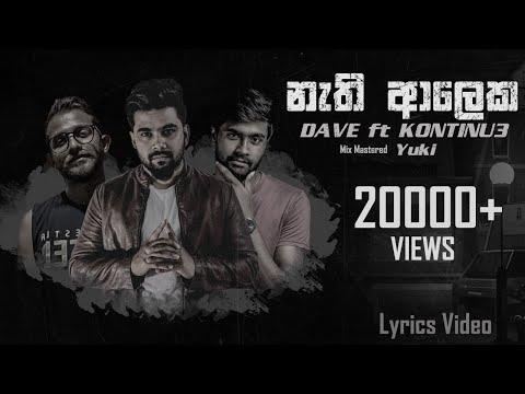 DAVE - Nethi Aaleka (නැති ආලෙක) ft. KONTINU3 | YUKI | Official Lyrics Video