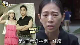 阿美姊被夫拋棄分光財產--蘋果日報20151014 thumbnail