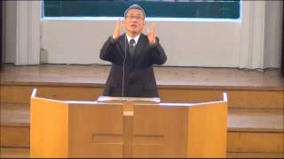 20140105浸信會仁愛堂主日信息_李朝成牧師