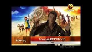 """""""Сокровища озера Кабан"""". Фильм о фильме"""