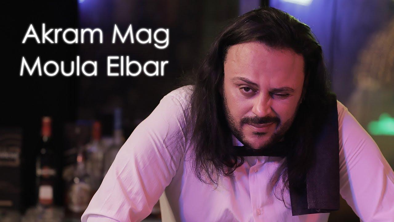 akram mag channa3