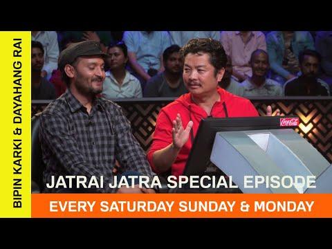 ko-banchha-crorepati-||-kbc-nepal-||-season-01-||-full-episode-43