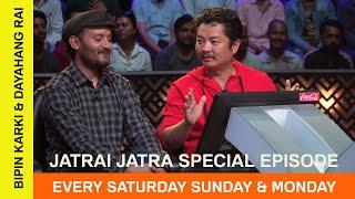KO BANCHHA CROREPATI || KBC Nepal || SEASON 01 || EPISODE 43 || FULL EPISODE