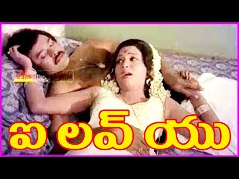 I Love You - Telugu Full Length Movie - Chiranjeevi , Suvarna