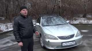 Тест - Обзор Toyota Camry 30 2.4