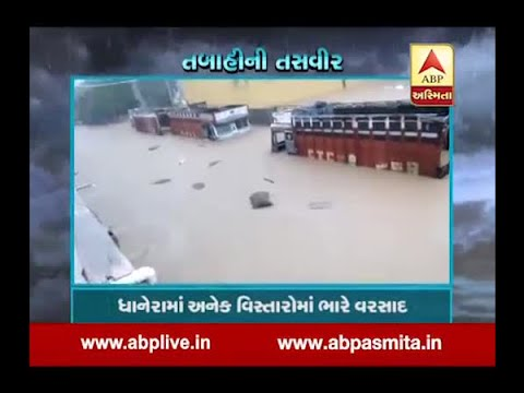 10 Pictures Of Flood Situation In Gujarat, Watch Video