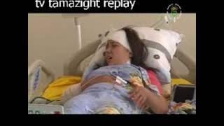 Download Feuilleton kabyle amenough n oul episode 8 et final