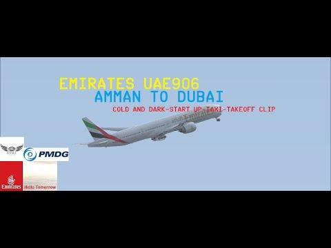 FSX|PMDG B77W|EMIRATES|UAE906|EMIRATES VIRTUAL|VATSIM
