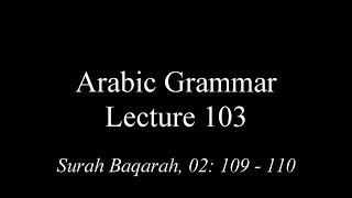 Arabic Grammar Lecture 103: Surah Baqarah 02 : 109 - 110 (Urdu)