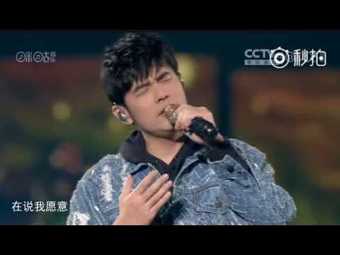 周杰伦-now you see me +告白气球+青花�1216第十一届咪咕音乐盛典汇live