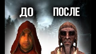 видео Секрет: Дома в The Elder Scrolls 5: Skyrim — Игры Mail.Ru