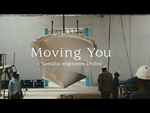 "Moving You Vol. 7 ""Made in Mauritania: An Instructor-trainee Relationship without Borders"""