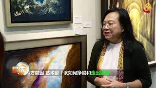 晨光 网络独家:非一般艺术空间 当代画作另类展示