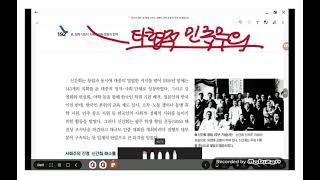 한국사 5월 5주차 1차시