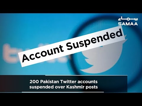 200 Pakistan Twitter accounts suspended over Kashmir posts | SAMAA TV
