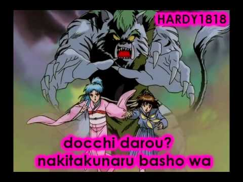 Yuyu Hakusho Opening Theme w/ Lyrics. (add &fmt=18 at the end of the link for best quality)