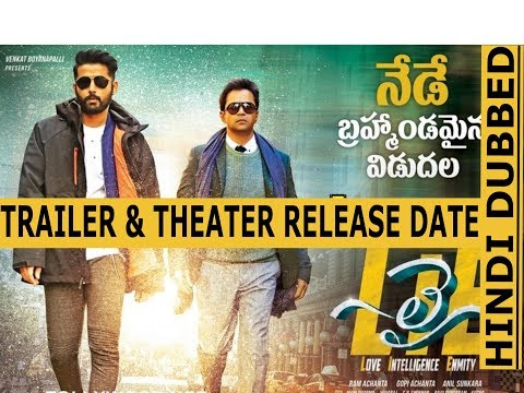 Lie New Upcoming South Hindi Dubbed Movie | Trailer and Theater Release Date | RKD Digital