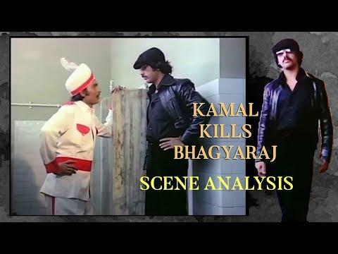 KAMAL KILLS BHAGYARAJ | SCENE ANALYSIS | Sigappu Rojakkal | Sridevi | Ilaiyaraja | Bharathiraja