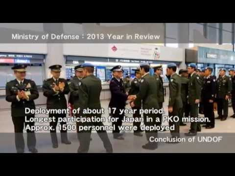 Ministry of Defense:2013 Year in Review