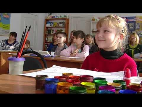UA: ВОЛИНЬ: Луцькі школярі долучилися до Всеукраїнської акції «Естафета єднання»