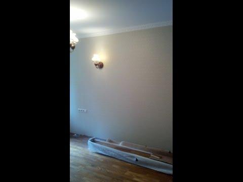 Оклейка комнаты обоями и потолочный плинтус 555