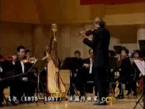 Augustin Dumay plays/conducts Ravel's Tzigane