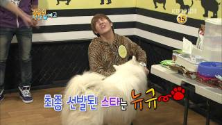 111005 HD KBS2 Birth of a Family Next Week preview - Infinite cut