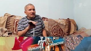 Домашний арест. Мужское / Женское. Выпуск от 19.09.2019