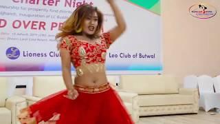Choli Ali Xoto || Cover dance || Nepali dance