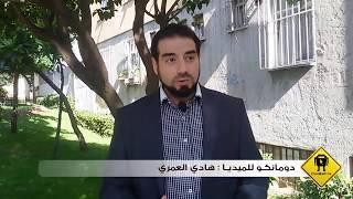 Al-abaad | The dimensions | Hadi Omary  الأبعاد و مشاكلها
