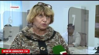 343 структурных подразделения МФЦ в Чечне работают по принципу «одного окна»