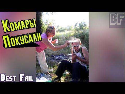 ЛУЧШИЕ ПРИКОЛЫ 2017 АВГУСТ #1 | Лучшая Подборка Приколов #86