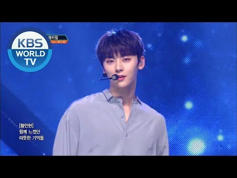 Wanna One(워너원) -  Spring Breeze(봄바람) [Music Bank Stage Mix Ver.]