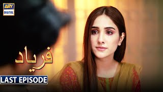 Faryaad Last Episode  [Subtitle Eng] | 9th April 2021 - ARY Digital Drama
