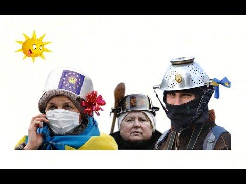 С кастрюлей на голове. Памяти событий на Майдане