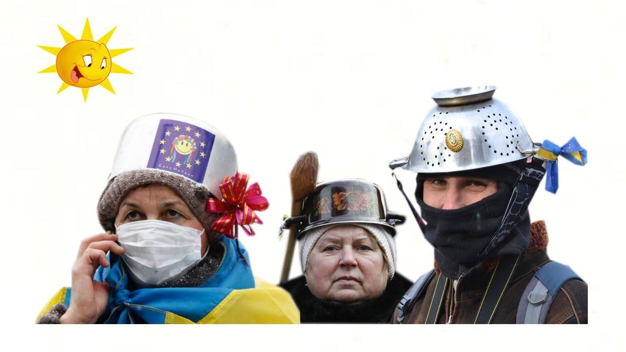украинцы с кастрюлями на голове фото клиентам