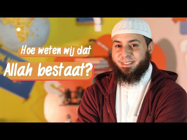 Ik heb een vraag #2 | Hoe weten wij dat Allah bestaat?