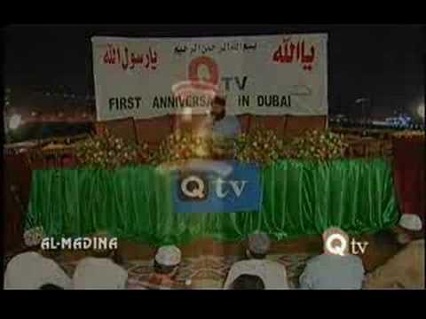 Habib e Khuda Ka Nazara Karon Mein Owais Raza Qadri in Dubai