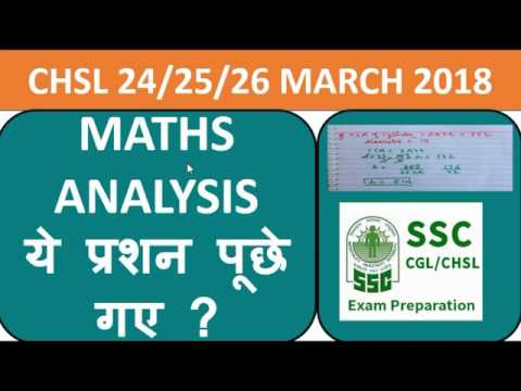MATHS DIFFICULT QUESTION with SOLTION ASKED IN SSC CHSL 2018 24/25 ...