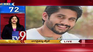 SunRise 100 || Speed News || 21-11-18 - TV9
