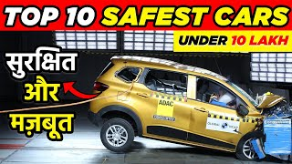 Top 10: safest cars UNDER 10 LAKH in INDIA 2021 !!!