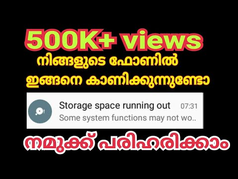 Storage Space Running Out  How To Fix It